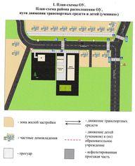 План-схема района расположения ОУ