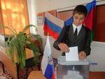 Выборы Лидера школы