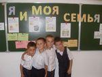 Акция «Уроки для детей и их родителей»