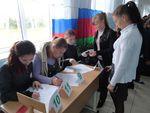 Выборы в Лидеры школы