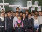 Уроки, посвященные снятию блокады Ленинграда