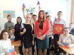 Встреча с председателем территориальной избирательной комиссии Мостовская