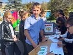 Выборы Лидера школьного ученического самоуправления