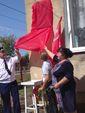 Торжественное открытие  в МБОУ СОШ № 18 мемориальной доски Ивану Абрамовичу Кутинов